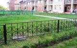 фото: забор кованый 22