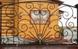 фото: забор кованый 18