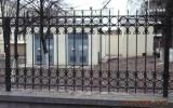 фото: забор кованый 32